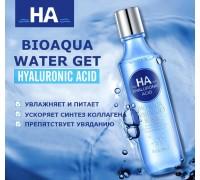 Увлажняющий гиалуроновый тонер BIOAQUA Hyaluronic Acid, 150мл