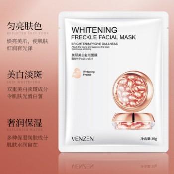 Тканевая маска для лица от веснушек и пигментых пятен VENZEN