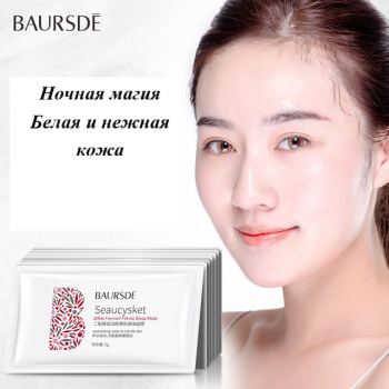 Омолаживающая ночная маска с бифидобактериями Baursde Seaucysket