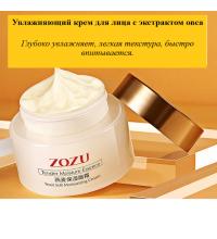 Глубоко увлажняющий и питательный крем для лица с экстрактом овса ZOZU, 50гр