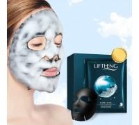 Кислородная пузырьковая черная маска с морской солью LIFTHENG