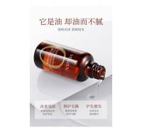 Укрепляющее ореховое масло для волос Venzen Australia Nut, 50мл