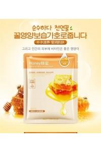 Питательная и увлажняющая тканевая маска для лица с экстрактом меда Hchana