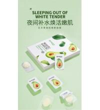 Питательная шелковистая ночная маска с экстрактом авокадо BIOAQUA SHEA MASK, 8*5гр.