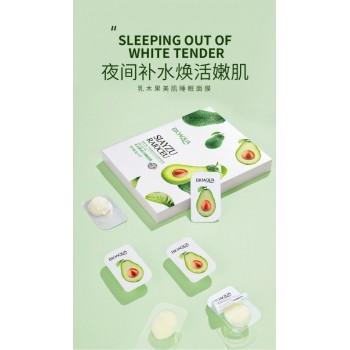Питательная шелковистая ночная маска с экстрактом авокадо BIO SHEA MASK, 8*5гр.