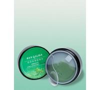Многофункциональные гидрогелевые патчи с зеленым чаем QALMA