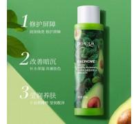 Антивозрастная эмульсия с маслом авокадо BIOAQUA, 200мл