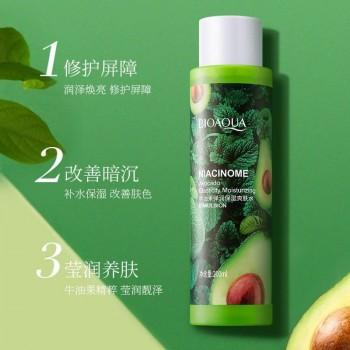 Антивозрастная эмульсия с маслом авокадо BIO, 200мл