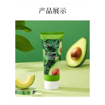 Очищающая пенка с маслом авокадо BIOAQUA, 100мл
