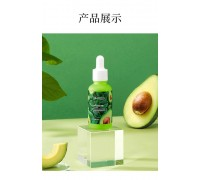 Питательная сыворотка с маслом авокадо BIOAQUA, 30мл