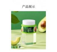 Увлажняющий крем для лица с маслом авокадо BIOAQUA, 50гр