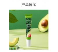 Восстанавливающий крем для кожи вокруг глаз с маслом авокадо BIOAQUA, 20ГР