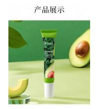 Восстанавливающий крем для кожи вокруг глаз с маслом авокадо BIO, 20ГР