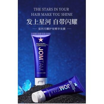 Несмываемый кондиционер Jomtam Galaxy для секущихся волос с блестками, 80мл