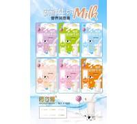 Бальзам для губ молочный - глубокое увлажнение с добавлением вкусов