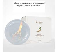 Натуральное мыло против прыщей с экстрактом софоры и женьшеня Lanslyi,100гр