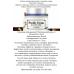 РАЗРУШИТЕЛЬ ПИГМЕНТНЫХ ПЯТЕН!!Отбеливающий крем для лица от пигментных пятен REAM, 30гр