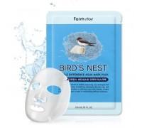 Многофункциональная маска для лица FarmStay с экстрактом ласточкиного гнезда