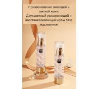 Двухцветный увлажняющий и восстанавливающий крем-база под макияж SENANA