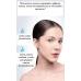 Кружевная многофункциональная маска для лица с лиофизилатами JOMTAM