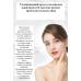 Увлажняющий и разглаживающий морщинки крем для лица VENZEN, 50гр