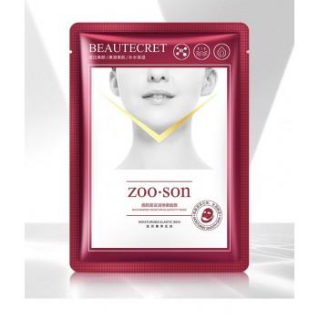 ZOO SON Омолаживающая маска для лица+лифтинг маска для области подбородка