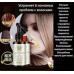Питательное масло для всех типов волос Hair Salon, 30мл.