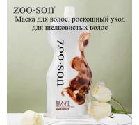 Многофункциональная маска для волос Zoo Son, 500мл.