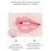 Увлажняющий и восстанавливающий гель для губ SENANA