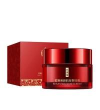 Питательный крем для лица Jomtam Beauty Skin Secret Cream, 50 гр