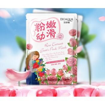 Маска для лица Bioaqua Отбеливающая, с козьим молоком и экстрактом из розы. Natural Extract. 30 гр