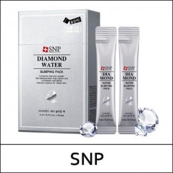 Ночная маска с алмазной пудрой и гиалуроновой кислотой SNP Diamond Water Sleeping Pack,20штук