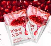 Антиоксидантная маска для лица BioAqua Red Pomegranate