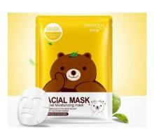 Увлажняющая,сужающая поры маска для лица с экстрактом зеленого чая Bioaqua