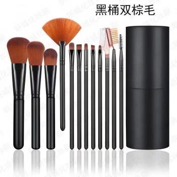 Набор кистей для макияжа в тубусе 12шт,Черные