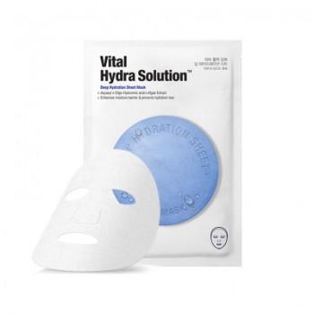 Супер увлажняющая тканевая маска Dr. Jart Vital Hydra Solution Deep Hydration Sh