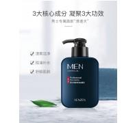 Мужская очищающая пенка для умывания Venzen Men's oil control cleanser с охлаждающим эффектом 168 гр