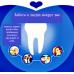 Отбеливающий зубной порошок