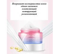 Увлажняющий крем для лица с гиалуроновой кислотой Bioaqua,50гр