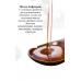 Расслабляющее натуральное эфирное масло для масажа Lanslyi,100мл