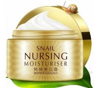 Омолаживающий крем с муцином улитки и арбутином, Rorec Snail Nursing Moisturizer, 50 гр.