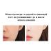 Омолаживающая,тонизирующая,очищающая маска для лица из черного чая VENZEN,20гр