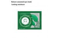 Патчи для глаз Crystal collagen gold с экстрактом зеленого чая Spirulina Nourishing Eye Patch