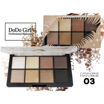Тени Do Do Girl Eyeshadow перламутр+матовые, 8 цветов, тон 03
